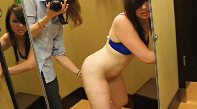 Cheyenne in  Privatesextapes Sexy amateurs go wild in a mall July 14, 2013  Public, Brunette